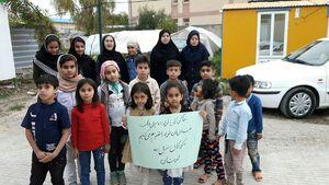 عیدی کودکان زلزلهزده سرپل ذهاب بهکودکان سیلزده لرستان +عکس
