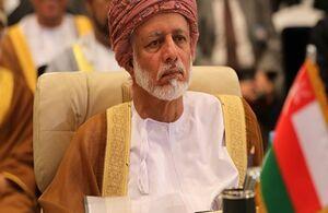 وزیر خارجه عمان: باید نگرانیهای اسرائیل را برطرف کنیم