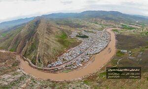 نمای هوایی منطقه سیلزده معمولان استان لرستان