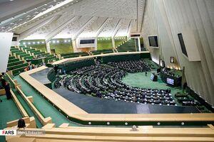 ۱۰ وظیفه مجلس در جهت رونق تولید؛ از اصلاح اولویتدار قوانین ضدتولید تا اصلاح نظام بانکی