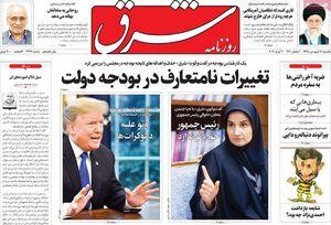 تحریم سپاه یک هشدار است، باید با ترامپ به توافق تاکتیکی برسیم!/ دولت روحانی، کرخت و بی حوصله است