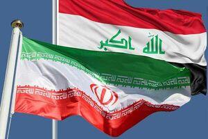 پرچم نمایه ایران و عراق