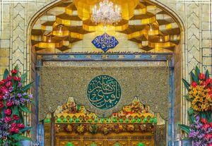 حضرت عباس (ع)، گره گشای مشکلات