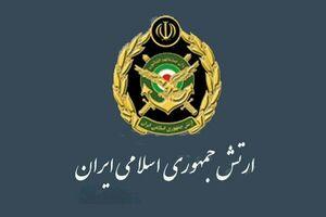 ارتش جمهوری اسلامی نمایه