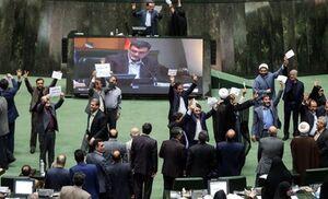 طنین «مرگ بر آمریکا» در صحن علنی مجلس