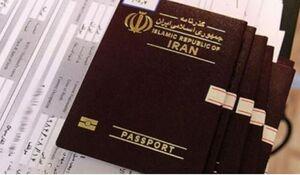 سوءاستفاده دفاتر مسافرتی از زائران حسینی!