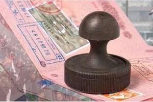 سفر به عراق بدون پاسپورت و ویزا امکانپذیر نیست
