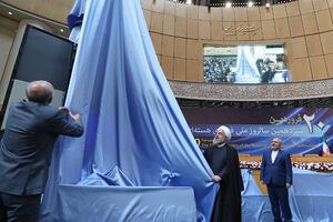 عکس/ رونمایی از 114 دستاورد دانشمندان ایرانی