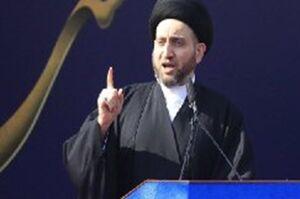 حکیم: اجازه نمیدهیم عراق پایگاه تعرض به دیگران باشد