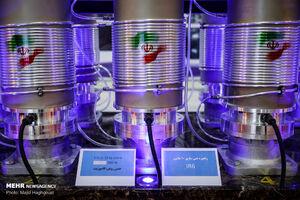 عکس/ نمایشگاه دستاوردهای صنعت هستهای