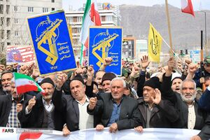 عکس/ راهپیمایی حمایت از سپاه در استان ها