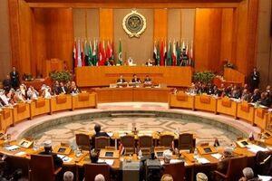 بیانیه اتحادیه عرب؛ هرگونه معامله خلاف قوانین بینالمللی مردود است