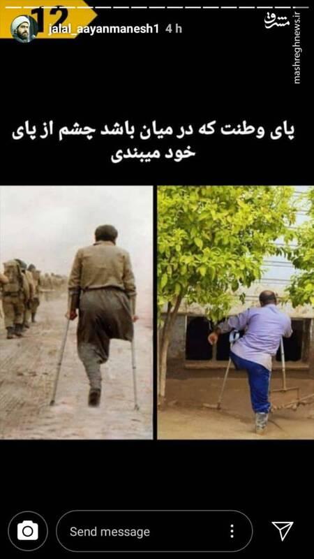 جهادگران دیروز و جهادیهای امروز