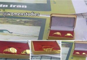 اهدای زیورآلات زنان کشمیری برای سیلزدگان ایران +عکس