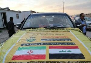 ورود کاروان امدادی «نجباء» به ایران