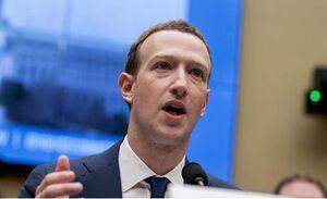 هزینه ۲۲.۶ میلیون دلاری فیسبوک برای حفاظت از زاکربرگ