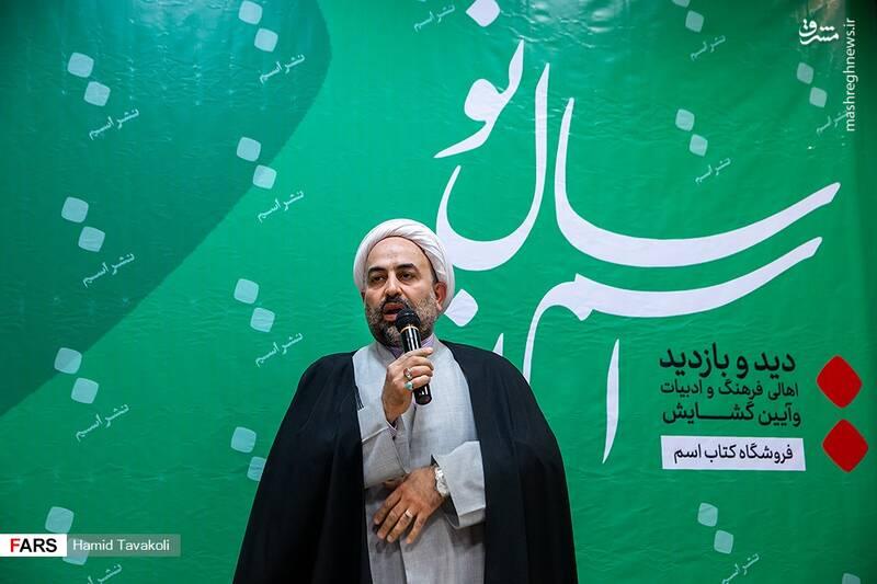سخنرانی حجت الاسلام زائری در افتتاح کتابفروشی اسم