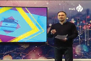 فیلم/ کنایه مجری تهران 20 به نظرسنجی روحانی