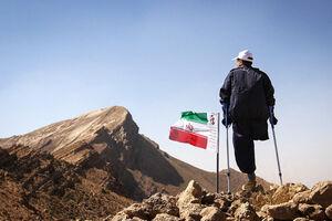 پای قطع شدهام تا تهران آوردم + عکس