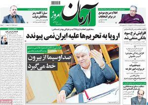 مرعشی: سپاه باید محبت اصلاحطلبان و دولت را جبران کند!/ باید درباره موشک، منطقه و FATF به اروپا پالس مثبت بدهیم!