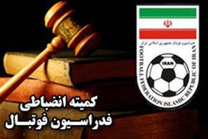 صدور دستور کمیته اخلاق درباره یک بازیکن فوتبال