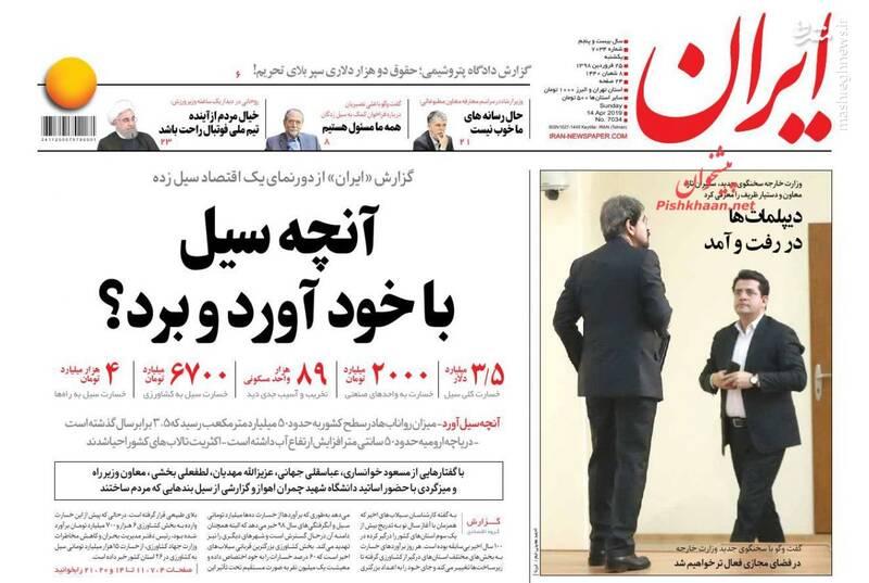 ایران: آنچه سیل با خود آورد و برد؟