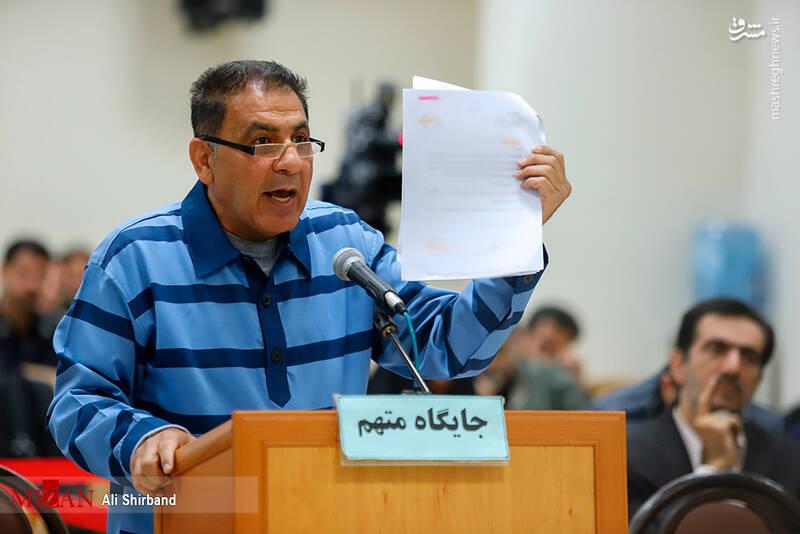 عکس/ ششمین جلسه رسیدگی به اتهامات حسین هدایتی - 11