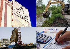 بودجه ۵۰ میلیاردی لایروبی رودخانهها چطور هزینه شد؟ +جدول