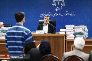 سومین جلسه رسیدگی به اتهامات متهمان پرونده تعاونیهای البرز ایرانیان و ولیعصر