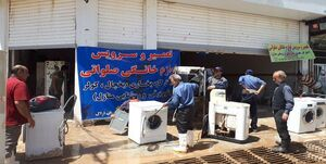 تعمیر و سرویس لوازم خانگی صلواتی در پلدختر