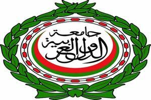 نشست فوق العاده وزیران خارجه عرب درباره فلسطین
