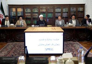 عکس/ نشست شورای عالی فضای مجازی