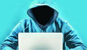 هک بانک ملی اسرائیل توسط گروه هکر لبنانی