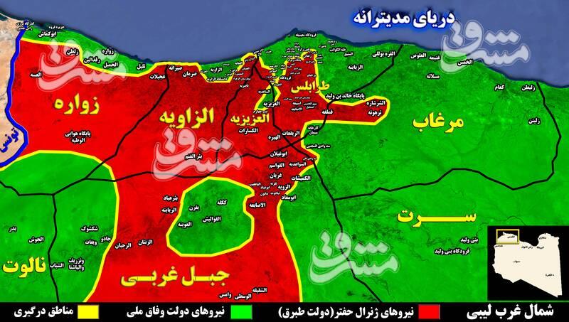 گزارش اختصاصی مشرق / در پایتخت لیبی چه میگذرد؟/ تحولات میدانی حومه شهر طرابلس پس از 12 روز درگیری سنگین + نقشه میدانی و عکس