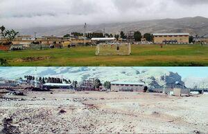 عکس/ ورزشگاه پلدختر قبل و بعد از سیل