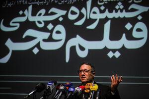 سید رضا میرکریمی - جشنواره جهانی فیلم فجر