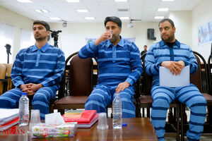 عکس/ چهارمین دادگاه تعاونیهای البرز ایرانیان