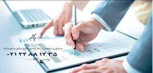 رتبهبندی شرکت و اخذ رتبه در کمترین زمان