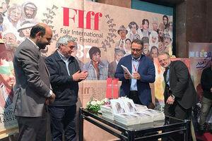 سی و هفتمین جشنواره جهانی فیلم فجر با «دیده بان» کلید خورد