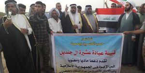 کمک اهل سنت عراق برای سیلزدگان ایرانی