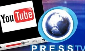 پرستیوی و یوتیوب