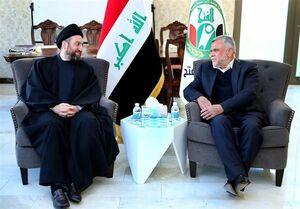رایزنی حکیم و العامری درباره روند تکمیل دولت عراق