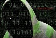 جزئیاتی از حملات هکرها به سامانه جامع تجارت