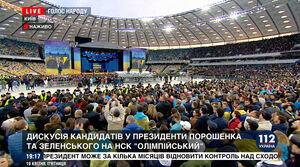مناظره نامزدهای انتخابات اوکراین در استادیوم