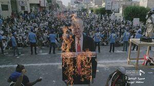 عکس/ آتش زدن ماکت ترامپ در یمن