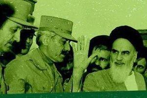 همکاری اطلاعاتی افسران ارتش با نهضت اسلامی