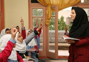 معلمی که تدریس «آیلاند» میکرد اخراج شده؟