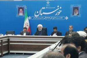 روحانی : ۲۰ هزار واحد مسکونی در خوزستان بازسازی میشود
