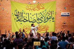 عکس/ جشن میلاد امام زمان(عج) در ریحانه الحسین(ع)