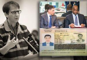 پرونده جعبه سیاه فساد نفتی بابک زنجانی روی میز قاضی صلواتی